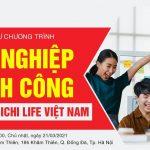 """Khoảnh Khắc Chương Trình """"Khởi Nghiệp Thành Công Cùng Dai-ichi Life Việt Nam"""""""